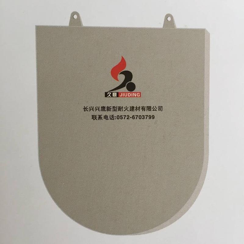 水泥窑三次风管专用高温耐磨阀板JDY-80G